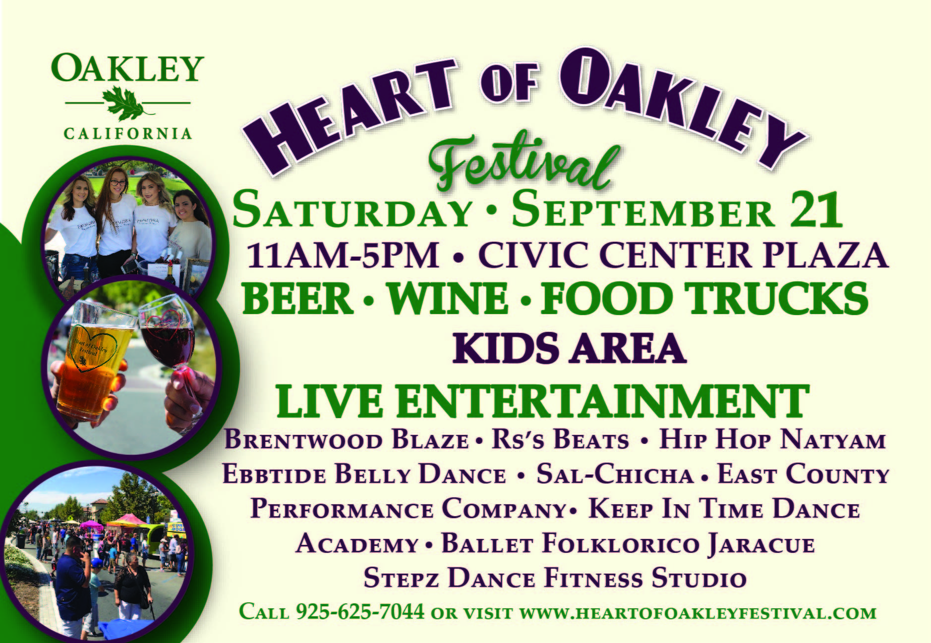 Heart of OakleyPerformers ALL-01